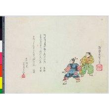 渡辺小華: surimono - 大英博物館