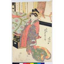 歌川国貞: Iwai Kumisaburo as Takao 岩井粂三郎の高尾 - 大英博物館