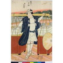 Utagawa Kunisada: Natsu no koka 夏ノ交加 (Summer traffic, a five-sheet design) - British Museum