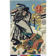 Utagawa Kunisada: Satsuki 皐月 (The Fifth Month) / Junitsuki no uchi 十二月之内 (The Twelve Months) - British Museum