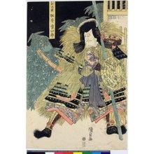 歌川国貞: Matsumoto Koshiro as Takechi Mitsuhide 松本幸四郎の武智光秀 - 大英博物館