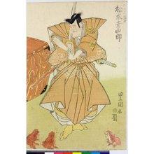 Utagawa Toyokuni I: polyptych print (?) - British Museum