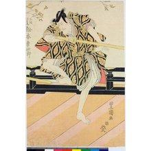 Utagawa Toyokuni I: polyptych print - British Museum