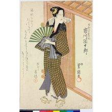 Utagawa Toyokuni I: - British Museum
