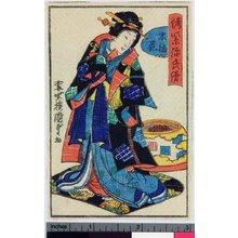 二代歌川国貞: Suetsumu hana (Fake Murasaki and the Vestige of Genji) / Nise Murasaki Genji no omokage - 大英博物館