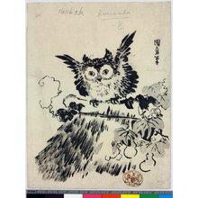 Utagawa Kunikazu: print (?) - British Museum