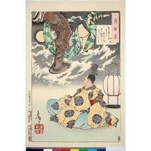 Tsukioka Yoshitoshi: Tsunenobu 経信 / Tsuki hyaku sugata 月百姿 (One Hundred Aspects of the Moon) - British Museum