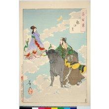 Tsukioka Yoshitoshi: Ginga no tsuki (The Moon of the Milky Way) / Tsuki hyaku sugata 月百姿 (One Hundred Aspects of the Moon) - British Museum