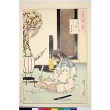 月岡芳年: Akashi Gidayu 明石儀太夫 / Tsuki hyaku sugata 月百姿 (One Hundred Aspects of the Moon) - 大英博物館