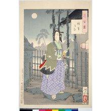 月岡芳年: Gionmachi (The Gion District) / Tsuki hyaku sugata 月百姿 (One Hundred Aspects of the Moon) - 大英博物館