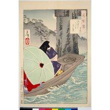Tsukioka Yoshitoshi: Itsukushima no tsuki - Muro no yujo (Itsukushima Moon - A Muro Courtesan) / Tsuki hyaku sugata 月百姿 (One Hundred Aspects of the Moon) - British Museum