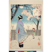 月岡芳年: Kuruwa no tsuki (Moon of the Pleasure Quarters) / Tsuki hyaku sugata 月百姿 (One Hundred Aspects of the Moon) - 大英博物館