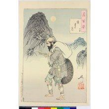 Tsukioka Yoshitoshi: Dokusho no tsuki - Shiraku (Reading by the Moon - Zi Luo) / Tsuki hyaku sugata 月百姿 (One Hundred Aspects of the Moon) - British Museum
