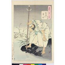 Tsukioka Yoshitoshi: Tsuki no hatsumei - Hozoin (The Moon's Invention - Hozo Temple) / Tsuki hyaku sugata 月百姿 (One Hundred Aspects of the Moon) - British Museum