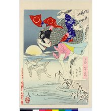 月岡芳年: Asanogawa seisetsu no tsuki (Moon of pure snow at Asano river - Chikako, the filial daughter) / Tsuki hyaku sugata 月百姿 (One Hundred Aspects of the Moon) - 大英博物館