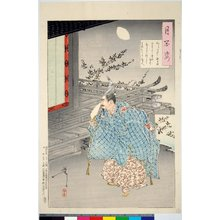 月岡芳年: Taira no Tadanori / Tsuki hyaku sugata 月百姿 (One Hundred Aspects of the Moon) - 大英博物館