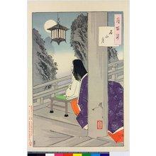 Tsukioka Yoshitoshi: Ishiyama no tsuki (Ishiyama Moon) / Tsuki hyaku sugata 月百姿 (One Hundred Aspects of the Moon) - British Museum