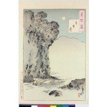 月岡芳年: Sekiheki no tsuki (Moon of Red Cliffs) / Tsuki hyaku sugata 月百姿 (One Hundred Aspects of the Moon) - 大英博物館