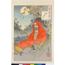 Tsukioka Yoshitoshi: Haso no tsuki (The Moon Through a Crumbling Window) / Tsuki hyaku sugata 月百姿 (One Hundred Aspects of the Moon) - British Museum