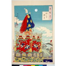 月岡芳年: Tsuki hyaku sugata (One Hundred Aspects of the Moon) - 大英博物館