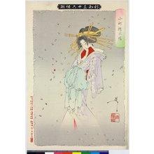 Tsukioka Yoshitoshi: Shinkei sanjuroku kaisen (Thirty-six Transformations) - British Museum