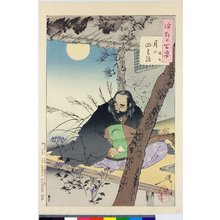 月岡芳年: Tsuki hyaku sugata - 大英博物館