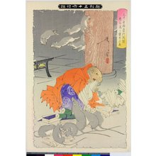 月岡芳年: Shinkei sanjuroku kaisen (Thirty-six Transformations) - 大英博物館