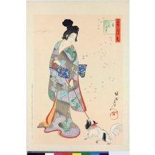 Toyohara Chikanobu: - British Museum