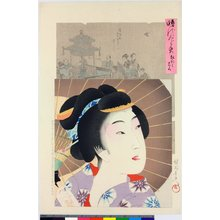 豊原周延: Jidai Kagami 時代かゞみ (Mirror of Historical Eras) / Koka no koro 弘化之ころ (Beauty of the Koka Era (1844-1848)) - 大英博物館
