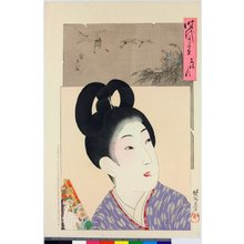 豊原周延: Jidai Kagami 時代かゞみ (Mirror of Historical Eras) / Bunsei no koro 文政之頃 (Beauty of the Bunsei Era (1818-1830)) - 大英博物館