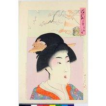 Toyohara Chikanobu: Jidai Kagami 時代かゞみ (Mirror of Historical Eras) / Kyōwa no koro 享和之頃 (Beauty of the Kyowa Era (1801-1804)) - British Museum