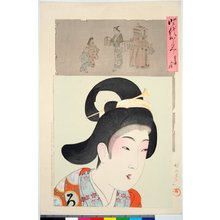 豊原周延: Jidai Kagami 時代かゞみ (Mirror of Historical Eras) / Kyoho no koro 享保の頃 (Beauty of the Kyoho Era (1716-1736)) - 大英博物館
