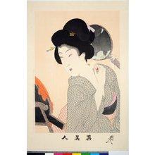Toyohara Chikanobu: Shin bijin 真美人 (True Beauties) - British Museum