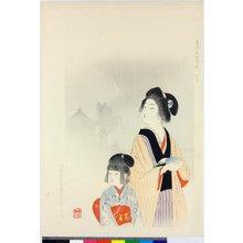 Miyagawa Shuntei: Komagata-do (Komagata Hall) / Tokyo meisho zue (Famous Places in Tokyo) - British Museum