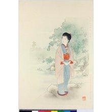 Miyagawa Shuntei: Koraku-en / Koraku-en Park / Tokyo meisho zue / Famous Places in Tokyo - British Museum