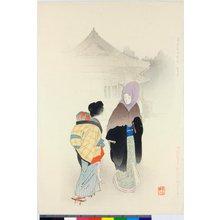 宮川春汀: Kanda Myojin / Tokyo meisho zue / Famous Places in Tokyo - 大英博物館