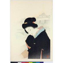 Miyagawa Shuntei: Niju-bashi / Tokyo meisho zue / Famous Places in Tokyo - British Museum