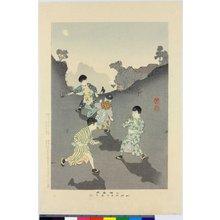 宮川春汀: Kodomo fuzoku - 大英博物館