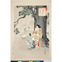 水野年方: Sanjuroku i kurabe 三十六佳撰 (The Thirty-six Beauties Compared) - 大英博物館