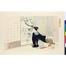 Mizuno Toshikata: Ima yo bijin (Modern Beauties) - British Museum