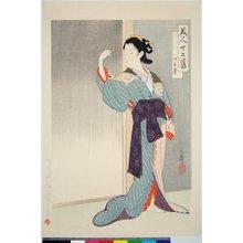 右田年英: Kannazuki 神無月 / Bijin juni sugata 美人十二姿 - 大英博物館