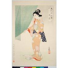 右田年英: Uzuki 卯月 / Bijin juni sugata 美人十二姿 - 大英博物館