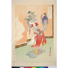 Ogata Gekko: Fuji musume 藤娘 / Bijin hana kurabe 美人花競 - British Museum