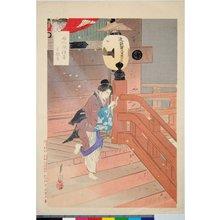 Ogata Gekko: Suashi-mairi 素跣参 / Fujin fuzoku tsukushi 婦人風俗尽 - British Museum