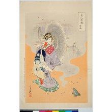 Ogata Gekko: Yo-zakura 夜桜 / Bijin hana kurabe 美人花競 - British Museum