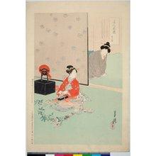 尾形月耕: Kangiku 寒菊 / Bijin hana kurabe 美人花競 - 大英博物館