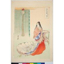 Ogata Gekko: Kusudama no biwa 薬玉の枇杷 / Bijin hana kurabe 美人花競 - British Museum