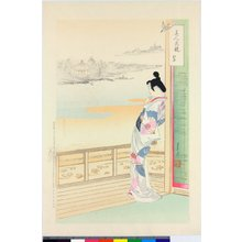 尾形月耕: Koyo 紅葉 / Bijin hana kurabe 美人花競 - 大英博物館