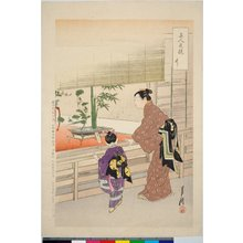 Ogata Gekko: Take 竹 / Bijin hana kurabe 美人花競 - British Museum