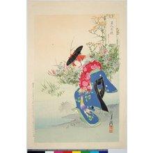 Ogata Gekko: Kuzu no hana 葛のはな / Bijin hana kurabe 美人花競 - British Museum